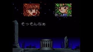 【実況】スーパーぷよぷよ通リミックスを