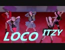 ITZY ⭐ LOCO [BE ORIGINAL]  Digital_Stage