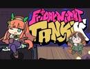 【ウマ娘】Friday Night Tanukin'【たぬき】