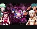 【カバー曲】BERSERK -Forces-【おと☆また】