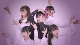 【Girls' Tribe】フォニイ 踊ってみた【ダ