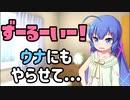 【ASMR】ウナちゃんの嫉妬?耳かき