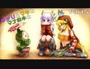 第88位:【聖剣伝説 LEGEND OF MANA】ゆかりとマキとマナの木と Part5【VOICEROID実況】