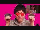 seiki TVのseikiがパンパンマンTNKおにぎりを作ろうとしたら誰も予期せぬ結果に!