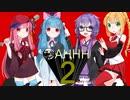 【MOTHER2】OAHHH2【VOICEROID実況】part24