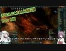 【Stellaris3.1】きりたんのモルボル大増殖計画 Part002
