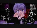 【ブラックラグーンMMD】カレシのジュード【赤弥】