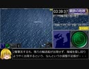 【RTA】 鋼鉄の咆哮3 WSC any% 5:42:20 【WR】part6