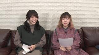 【第21回】喫茶あやてる営業中 ~閉店後トーク~
