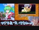 【シノビガミ】シノビ4人と筋肉が行く「夏国」 Part.EX【テトラ寿司会】