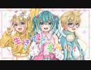 [MV] 生きててえらい! / Seraphim_24 feat.初音ミク・鏡音リン・鏡音レン