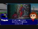 【セナプロ事件】(?セナを凶行に駆り立てたのは)1990年日本グランプリ