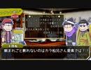 【卓ゲ松さんSW2.0】リルドラ数字松のとある冒険 7-EX/前編...