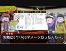 【卓ゲ松さんSW2.0】リルドラ数字松のとある冒険 7-EX/後編...