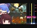 【メタルスラッグ2】ウナきりはビーマニコントローラーで遊びたい【VOICEROID実況】
