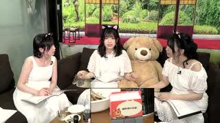 【生放送 #21-4】成海瑠奈と八巻アンナの『ナルべく、マキで!』