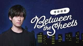 【会員限定アーカイブ】第01回 増田俊樹「Between the sheets」