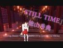 [ビートセイバー] STILL TIME (徳山秀典 featuring [Sunset Temple - 黄昏時の寺 by iyoroken] in VRChat)