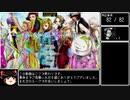 【RTA】グノーシア Any% NG+ 2:54:00 Part6/6 【旧WR】