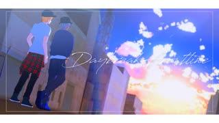 【にじさんじMMD】 DAYBREAK FRONTLINE 【