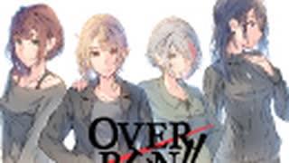 「峯田茉優・駒形友梨のOVER RADIO!!」#35