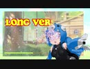 Kemono Friends/スマホゲーム けものフレンズ3【タチコマ登場】 長尺版 HD