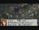 【実況】『サクラ大戦』を久しぶりに遊ぶ part59