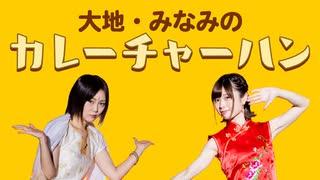 【おまけトーク】 261杯目おかわり!