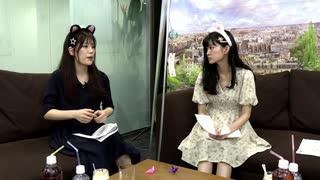 <アフタートーク#4>大西亜玖璃の大和撫子への道