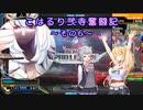【beatmaniaIIDX】こはるり弐寺奮闘記 その6【CeVIO AI実況】