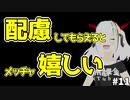 日本の冠婚葬祭に困るクリスチャン