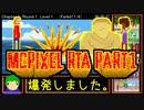 【RTA】McPixel All_Gold 2:07:58 PART1/8【愛されしバカゲー】