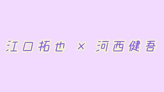 【BLCD】男.子.高.校.生、は/じ/め/て/の