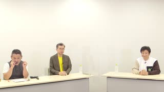 【9月10月の会員継続特典】9月ゲスト・井上和彦×D陣のアフタートーク