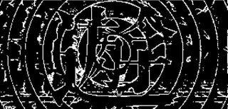 『うみたがり feat.鏡音リン (WRB-RMX)』のサムネイル