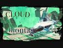 [スマブラSP][スマブラSP]斬撃で踊らせるクラウド撃墜集2 cloud montage