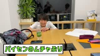 【青山くんチャレンジ】STATION IDOL LATCH! 〜ニコ生改札〜 #04 先輩楽屋訪問
