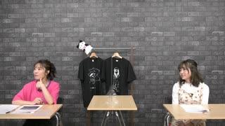 【ゲスト:吉岡茉祐さん】降幡愛の「ふりりんは文化」#39