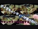 【テイルズオブデスティニーディレクターズカット】リオンサイドを完全クリアする!!! #6 【実況】