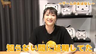 【#42.5-収録放送】みーとゆー(米あり)