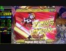 CR魔法少女リリカルなのは MTB 魔法戦闘 03回目