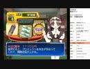 セガガガ 実況プレイpart24