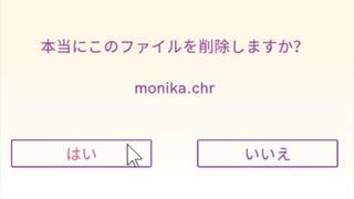 超はじめてのドキドキ文芸部プラス! 実況