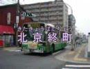 鏡音リンが「ババシャツ」で奈良交通市内循環バス内回りを歌います。