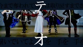 【コスプレ/踊ってみた】刀剣乱舞-政府刀