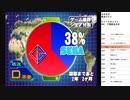 セガガガ 実況プレイpart25