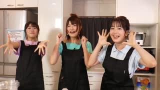 【生放送アーカイブ#1】『原・小坂井・長谷川のクリエイトヂカラ』始動 開設記念で料理作って女子飲みトークします!