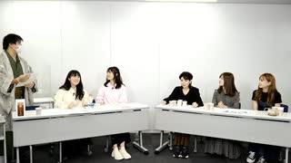 【生放送アーカイブ#1】『石川由依・長谷川里桃のお茶の間たいむ!』始動 ボイスコンテンツ『おちゃのこ』概要も公開!