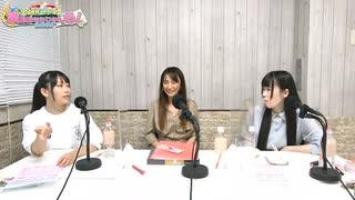 飯塚麻結と田中音緒の放課後ななじかんめ!#6 おまけ