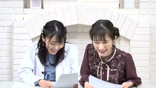 【ゲスト岡咲美保】関根瞳のオトナ研究所 第7回アーカイブ